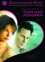 Dom Nad Jeziorem - Movie / Film