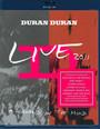 A Diamond In The Mind - Duran Duran