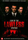 Law Of The Lawless - TV Series