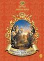 Legendy Sowiego Królestwa: Strażnicy Ga'hoole - Movie / Film
