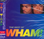Best Of Wham!-If You Were There - Wham!