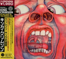 In The Court Of The Crimson King - King Crimson