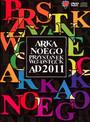 Przystanek Woodstock 2011 - Arka Noego