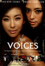 The Voices - Hwang Jung Eum / Han Eun Jeong