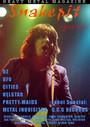 Issue #21 - Snakepit Mag + Oblivion 7