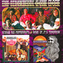 Incense & Peppermints /Wake Up It's Tomorrow - Strawberry Alarm Clock