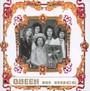 In Nuce - Queen