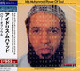 Power Of Soul - Idris Muhammad