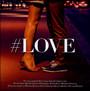 Love - V/A