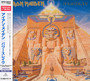 Powerslave - Iron Maiden