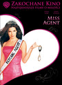 Miss Agent - Movie / Film