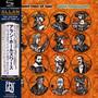 16 Men Of Tain - Allan Holdsworth
