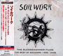 The Sledgehammer Files: The Best Of Soilwork 1998-2008 - Soilwork