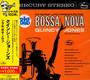 Big Band Bossa Nova - Quincy Jones
