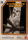 Cowboy Bebop: Complete Collection - Cowboy Bebop: Complete Collection