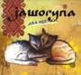 Dwa Kotki - Jaworyna