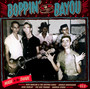 Boppin' By The Bayou - Made In The Shade - V/A