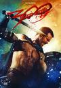 300: Początek Imperium - Movie / Film