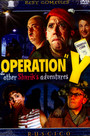 Operation 'y' & Other - Movie / Film
