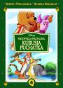 Niezwykła Przygoda Kubusia Puchatka (Kubuś Puchatek) - Movie / Film