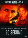 60 Sekund - Movie / Film