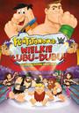 Flintstonowie: Wielkie Łubu-Dubu - Movie / Film