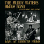 Live At Ebbets Field - Muddy Waters
