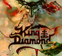 House Of God - King Diamond