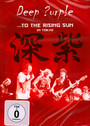 ...To The Rising Sun - In Tokyo - Deep Purple