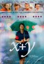 X+Y - Movie / Film
