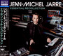 Essential Recollection - Jean Michel Jarre