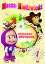 Masza I Niedźwiedź Cz. 1 - Movie / Film