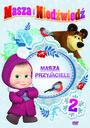 Masza I Niedźwiedź Cz. 2 - Movie / Film