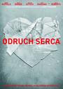 Odruch Serca - Movie / Film
