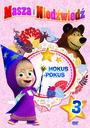 Masza I Niedźwiedź, Część 3: Hokus-Pokus - Movie / Film