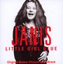 Janis Little Girl Blue - Janis Joplin