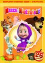 Masza I Niedźwiedź, Części 1-3 - Movie / Film