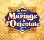 Mariage A L'orientale - DJ Kim