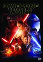 Gwiezdne Wojny: Przebudzenie Mocy - Star Wars - Gwiezdne Wojny