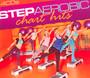 Step Aerobic: Chart Hits - V/A