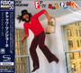 Fun & Games - Chuck Mangione
