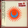 Lark's Tongues In Aspic - King Crimson
