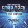 Star Trek (50th Anniversary)  OST - V/A - TV Series Soundtracks