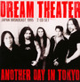 Another Day In Tokyo - Dream Theater