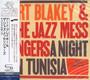 A Night In Tunisia - Art Blakey