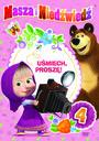 Masza I Niedźwiedź, Częśc 4 - Movie / Film