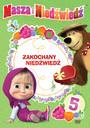 Masza I Niedźwiedź, Częśc 5 - Movie / Film