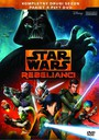 Star Wars: Rebelianci, Sezon 2 - Movie / Film