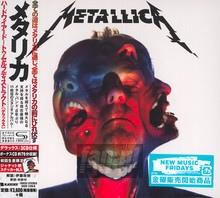 Hardwired: To Self-Destruct - Metallica
