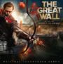 The Great Wall - Ramin Djawadi